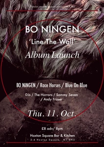 bo-linethewall-launch02