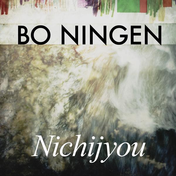 Nichijyou