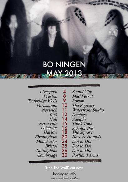 may-tour