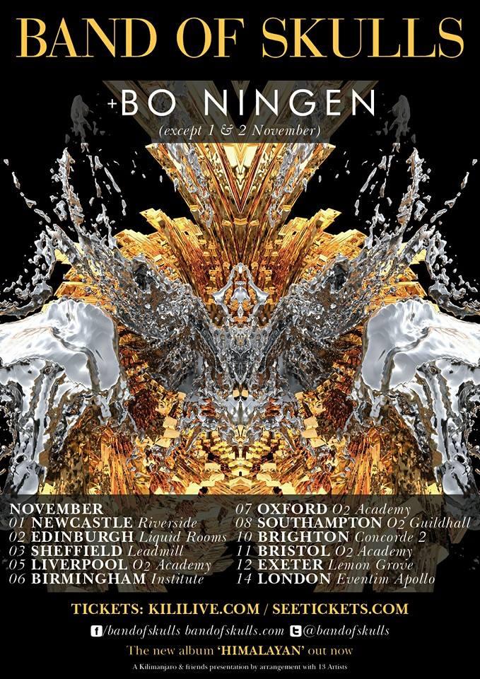 bo ningen support band of skulls uk tour in november stolen recordings. Black Bedroom Furniture Sets. Home Design Ideas