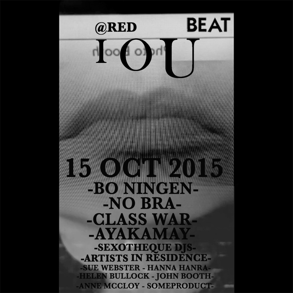 IOUBEATBLK BIG Square 15 OCT